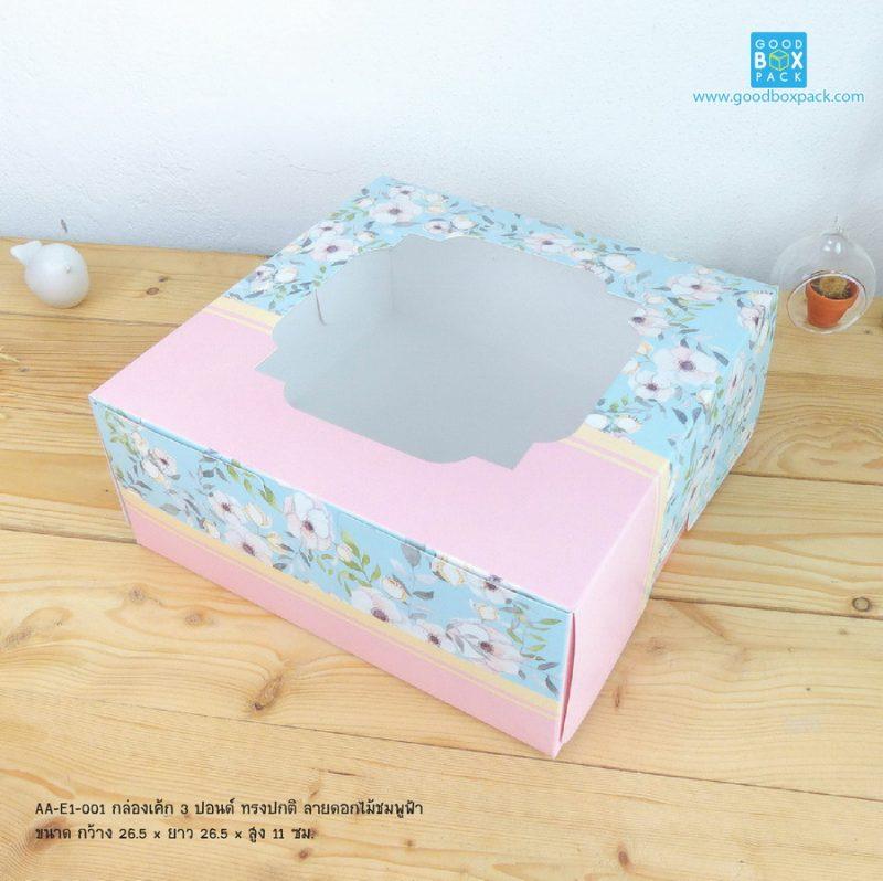 กล่องเค้ก 3 ปอนด์ ดอกไม้