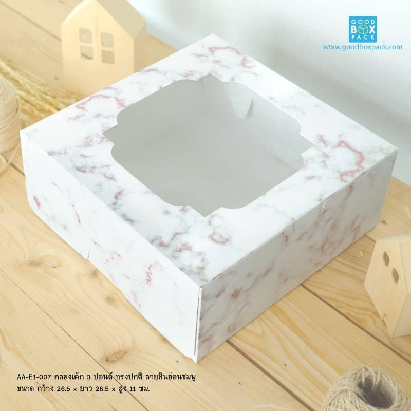กล่องเค้ก3 ปอนด์ ทรงปกติ ลายหินอ่อนชมพู