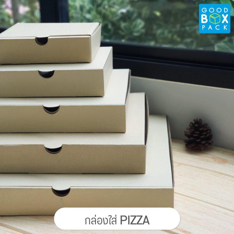 กล่องพิซซ่า