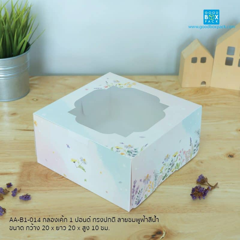 กล่องเค้ก1 ปอนด์ ทรงปกติ ลายชมพูฟ้าสีน้ำ