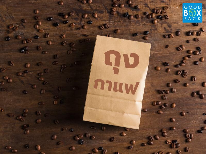 ถุงกระดาษใส่กาแฟ