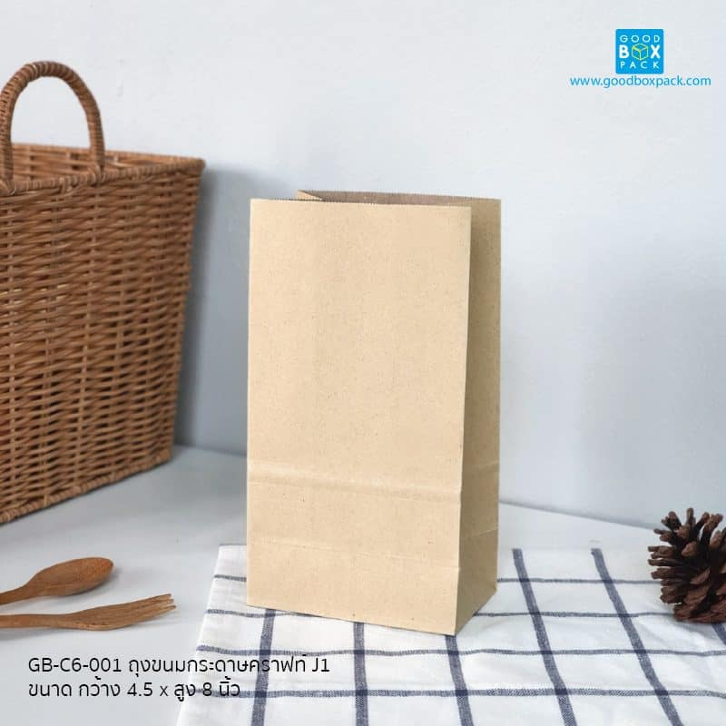 ถุงขนมกระดาษคราฟท์ J1 กระดาษสีน้ำตาลคราฟท์ ไม่พิมพ์ลาย
