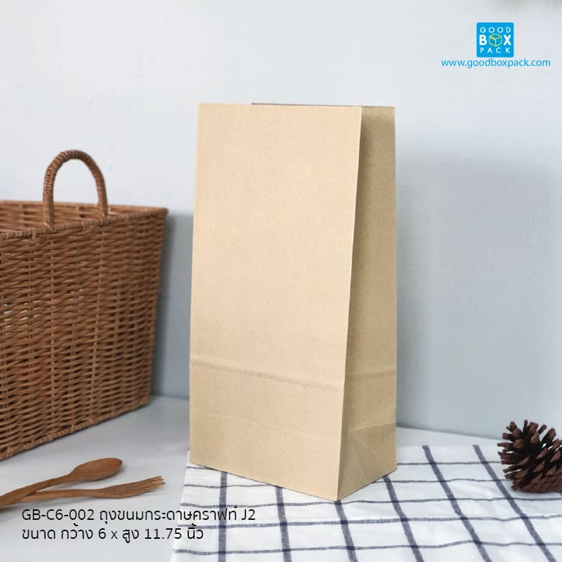 ถุงขนมกระดาษคราฟท์ J2 กระดาษสีน้ำตาลคราฟท์ ไม่พิมพ์ลายกระดาษสีน้ำตาลคราฟท์